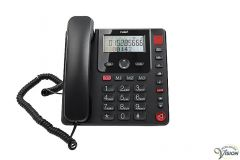 Fysic FX-3950 Dutch talking alarm phone.
